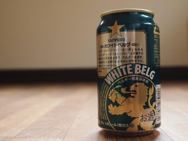 P5106733 格安でドイツビールが飲める!味がそっくりな日本のビールベスト5!