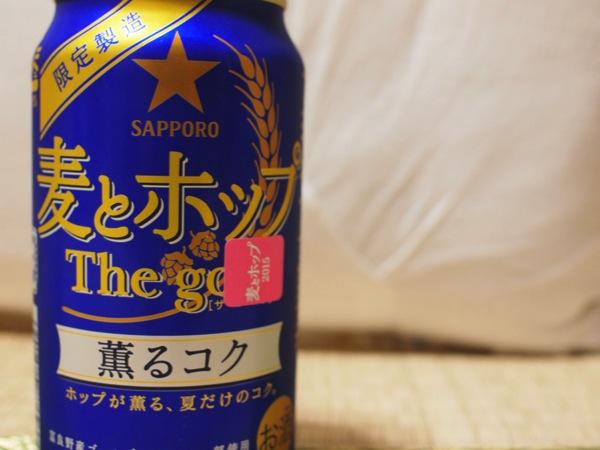 P51567471 格安でドイツビールが飲める!味がそっくりな日本のビールベスト5!
