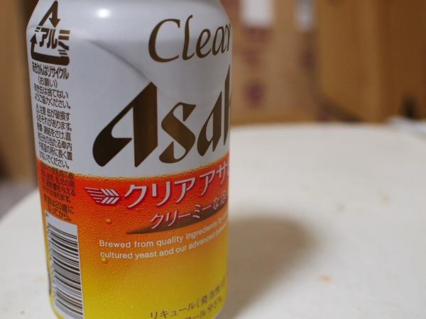 PC026240 格安でドイツビールが飲める!味がそっくりな日本のビールベスト5!