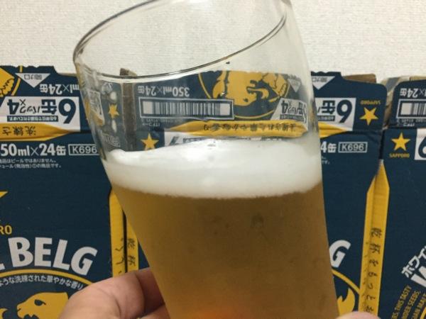 IMG 2051 今までにないビールの味…サッポロのホワイトベルグが濃厚で美味い!