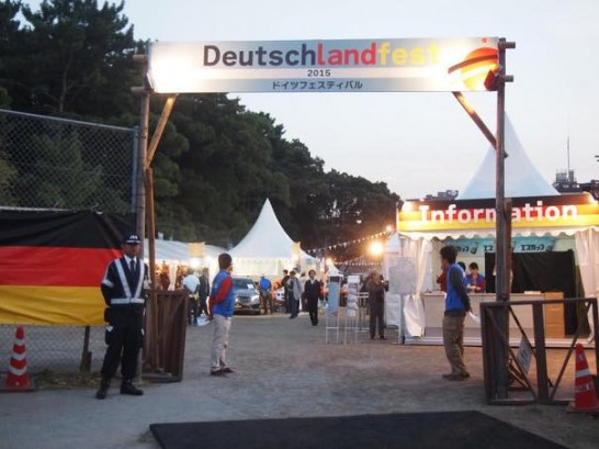 th th PA309820 546x409 ドイツのビール・グルメ・かわいいが詰まったドイツフェスティバル2015とは?