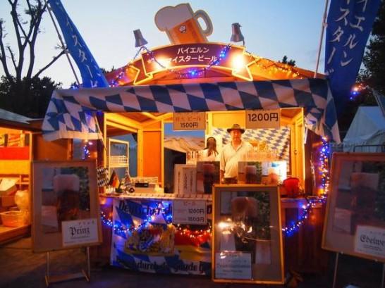 th th PA309844 546x409 ドイツのビール・グルメ・かわいいが詰まったドイツフェスティバル2015とは?