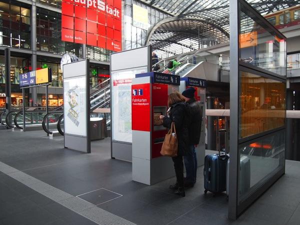 db machine ドイツ鉄道に乗ってドイツを自由に旅行!長距離列車の切符の買い方