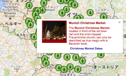 mucnich christmas market ドイツ・クリスマスマーケットの場所がすぐ分かる!クリスマスマップが便利!
