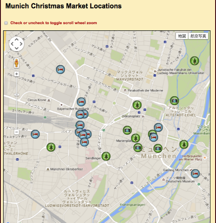 munich christmasmap ドイツ・クリスマスマーケットの場所がすぐ分かる!クリスマスマップが便利!