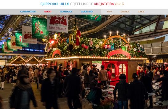 xmas roppongi2015 546x354 ドイツ・クリスマスマーケットが日本の11箇所で楽しめる!