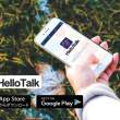 HelloTalk_top.png