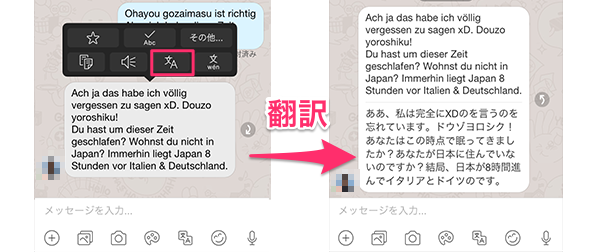 hallotalk study 喋れなくても安心!外国人の友達が作れるアプリ【ハロートーク(HelloTalk)】の使い方