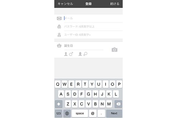 hellotalk account2 喋れなくても安心!外国人の友達が作れるアプリ【ハロートーク(HelloTalk)】の使い方