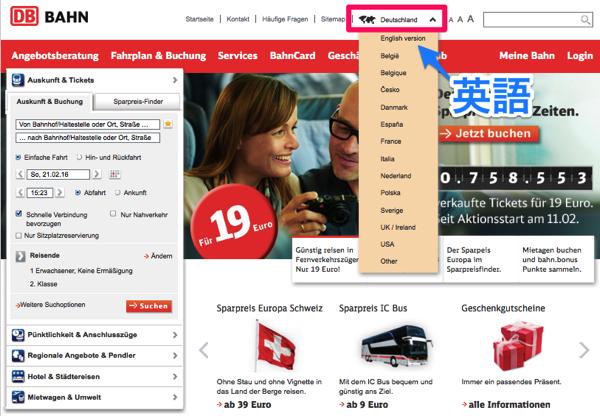 DB eng chg 日本から予約可能!DBドイツ鉄道の切符をネットで購入する方法