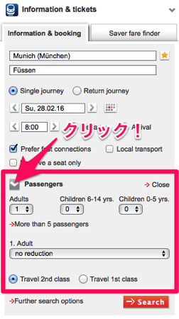 DB passengers 日本から予約可能!DBドイツ鉄道の切符をネットで購入する方法