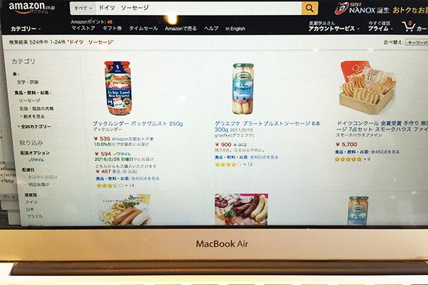 amazon soseiji2 ドイツからお土産にソーセージを持ち帰る方法は?裏技も紹介!