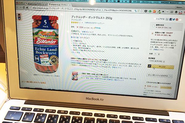 amazon soseiji3 ドイツからお土産にソーセージを持ち帰る方法は?裏技も紹介!