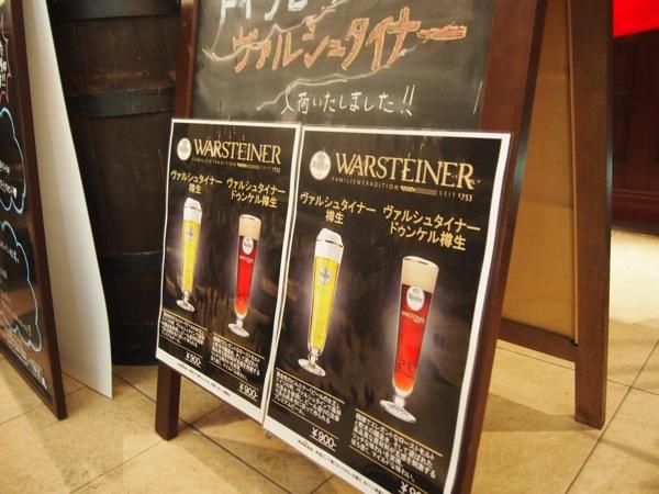 P3060916 朝食と演劇で2500円!朝活にオススメな【恋の遠心力】がスゴかった!