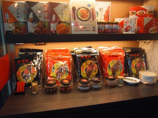 P3171793 546x409 台北でわざわざ食べる価値あり!洪師父牛麺のトマト麺が美味い!