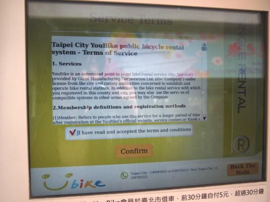 P3171944 546x409 簡単に解説!台北で自転車(レンタサイクル)を借りる方法