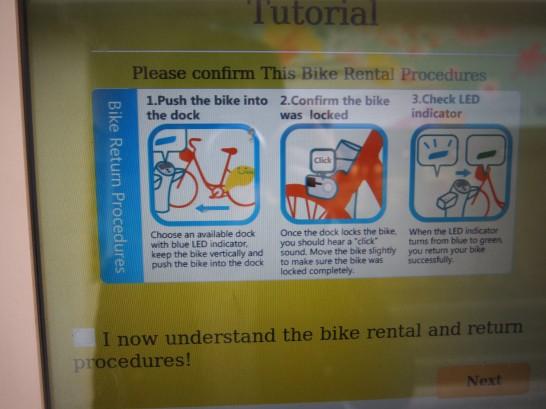 P3171949 546x409 簡単に解説!台北で自転車(レンタサイクル)を借りる方法