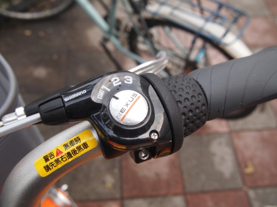 P3171965 546x409 簡単に解説!台北で自転車(レンタサイクル)を借りる方法