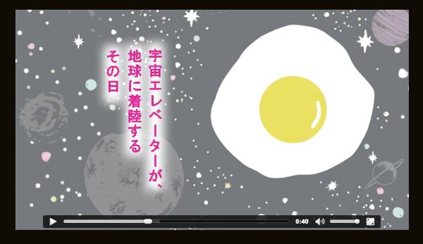 asagekitrailer 朝食と演劇で2500円!朝活にオススメな【恋の遠心力】がスゴかった!