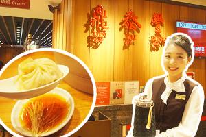 dintaifon top 300x200 台北でわざわざ食べる価値あり!洪師父牛麺のトマト麺が美味い!