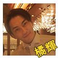 tachibanatekari 朝食と演劇で2500円!朝活にオススメな【恋の遠心力】がスゴかった!