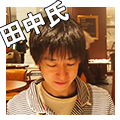 tanakashi 朝食と演劇で2500円!朝活にオススメな【恋の遠心力】がスゴかった!
