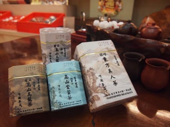 P3151019 546x409 台北駅から徒歩6分で日本語OK!お茶を買うなら峰圃茶荘がおすすめ!