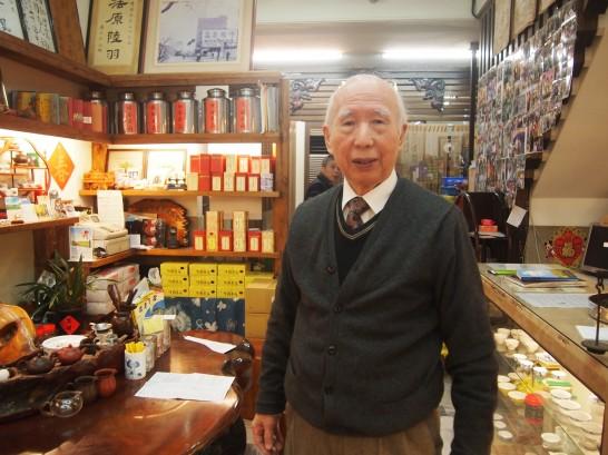 P3151027 546x409 台北駅から徒歩6分で日本語OK!お茶を買うなら峰圃茶荘がおすすめ!
