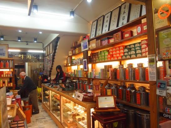P3151029 546x409 台北駅から徒歩6分で日本語OK!お茶を買うなら峰圃茶荘がおすすめ!