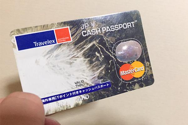 cashpassort main 語学留学に必須!キャッシュパスポートを作るべき理由とメリット