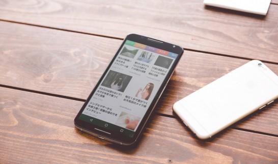 smartphone 546x323 ドイツ留学に必要な手続きと準備しておきたいこと【チェックシート付き】