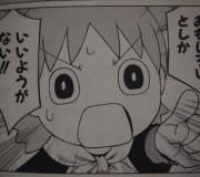 マンガ【よつばと!】を読むだけでドイツ語会話が覚えられる!