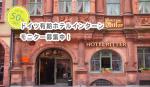 af50ce9886edabb77d5623ea529f5ef6 150x87 初めてのドイツ留学で必ず確認したい!留学を成功させる9ステップ!