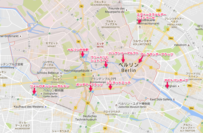 berlin map ベルリン滞在にオススメのエリアは3つ!駅ごとに観光スポットを解説!