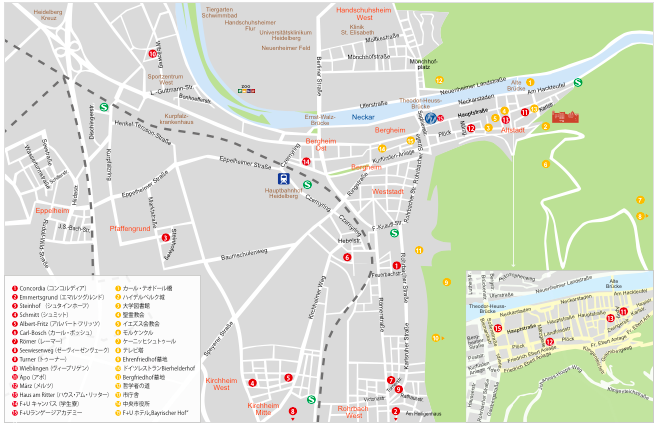 Fuu Heidelberg map 【F+U academy of languages】Heidelberg校の宿泊施設に関して