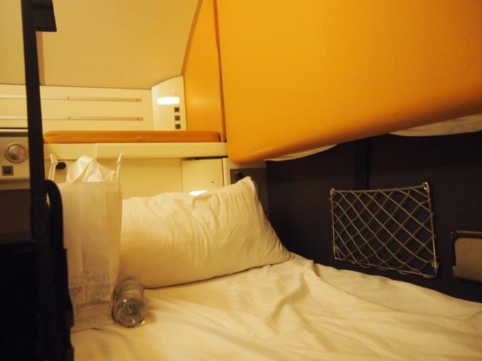 th PA204344 ドイツの夜行列車とは?寝台列車でベルリンまで旅行してみた!