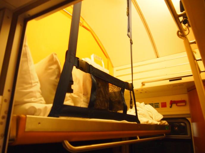 th PA204349 ドイツの夜行列車とは?寝台列車でベルリンまで旅行してみた!