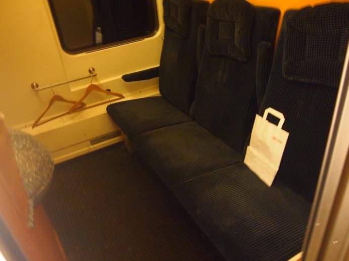 th PA204353 ドイツの夜行列車とは?寝台列車でベルリンまで旅行してみた!