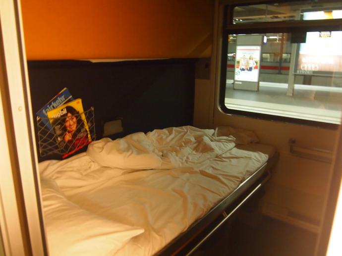 th PA204357 旅行に便利!ドイツの夜行列車をネットから予約する方法!
