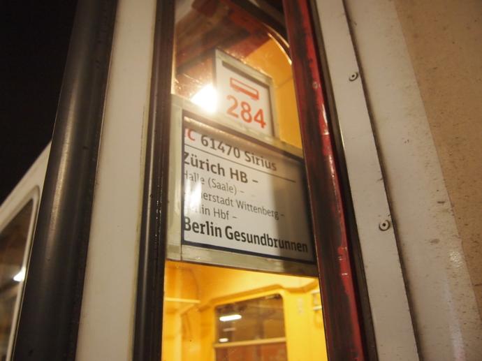 th PA204323 旅行に便利!ドイツの夜行列車をネットから予約する方法!
