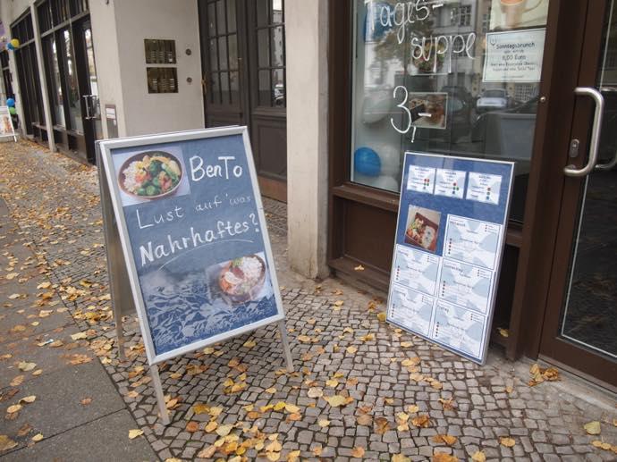 th PA214947 ベルリン起業!日本人がドイツに広めるベジタリアン弁当NutCartとは?