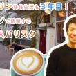 yamamotochan