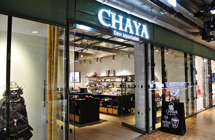 chaya ビキニベルリンに日本のお茶屋さんが誕生予定!取材したら衝撃の結果に!