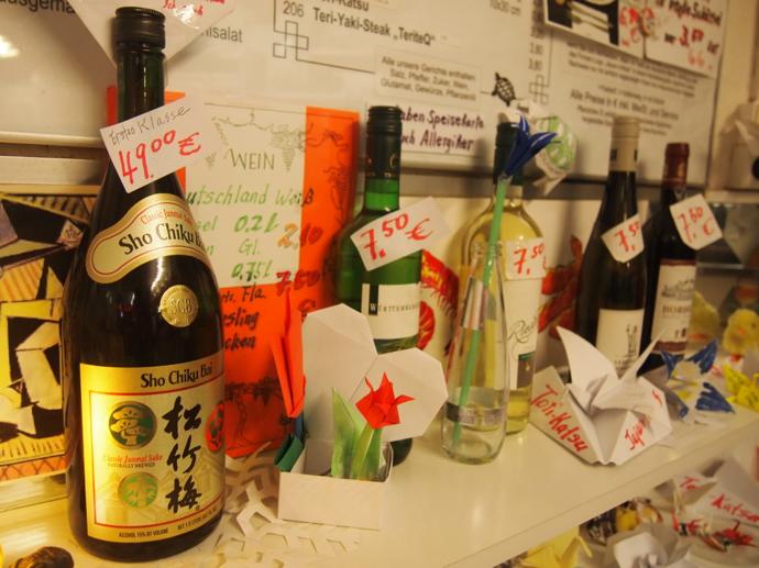 th PA214886 ドイツで最も美味い唐揚げ?ベルリンの居酒屋が生み出す伝説の味に驚愕!