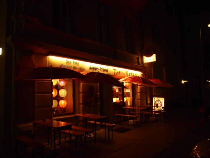 th PA214900 ドイツで最も美味い唐揚げ?ベルリンの居酒屋が生み出す伝説の味に驚愕!