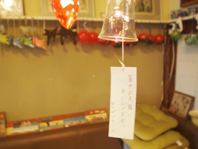 th PA225364 ベルリン観光におすすめしたいカフェ!優雅な隠れ家ボン・ヴィ・ベルリン