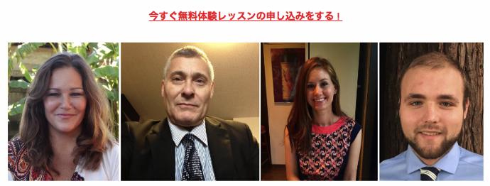 MainichiEikaiwa lesson ネイティブ英会話【Mainichi Eikaiwa】はオススメ?スカイプレッスンのメリット!