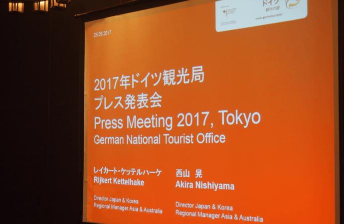 th P5258805 2017年のドイツは絶景推し!ドイツ政府観光局プレスイベントに潜入してきた!