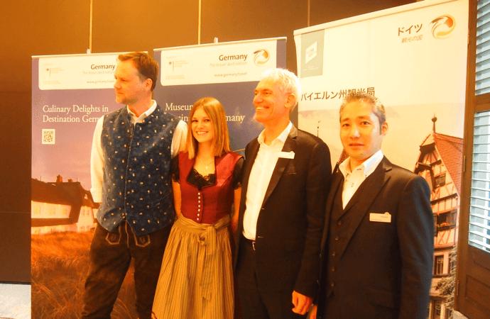 th P5258823 2017年のドイツは絶景推し!ドイツ政府観光局プレスイベントに潜入してきた!