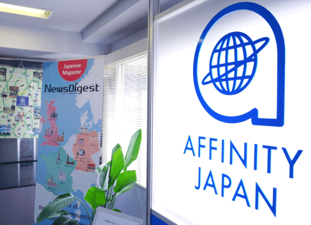 Affinity office 留学相談はどこがオススメ?ドイツ留学に強い会社アフィニティとは?